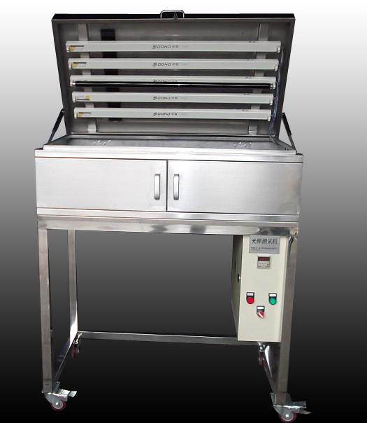 紫外光照固化试验机