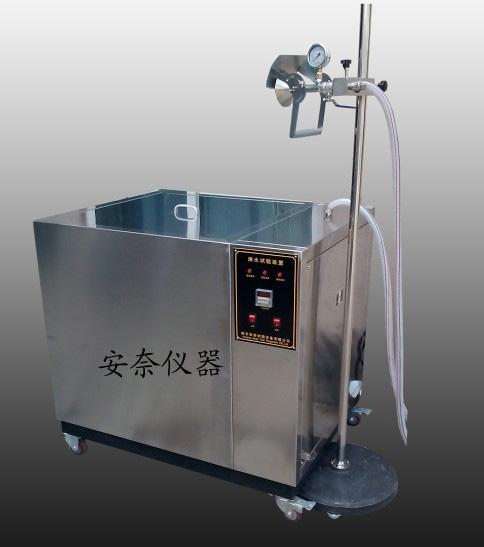 IPX3/4溅水试验装置