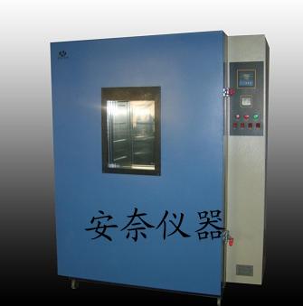 高温固化炉