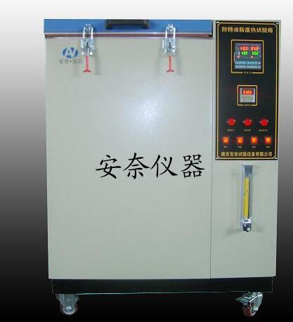 FUS-125防锈油脂湿热bob体育官网客户端