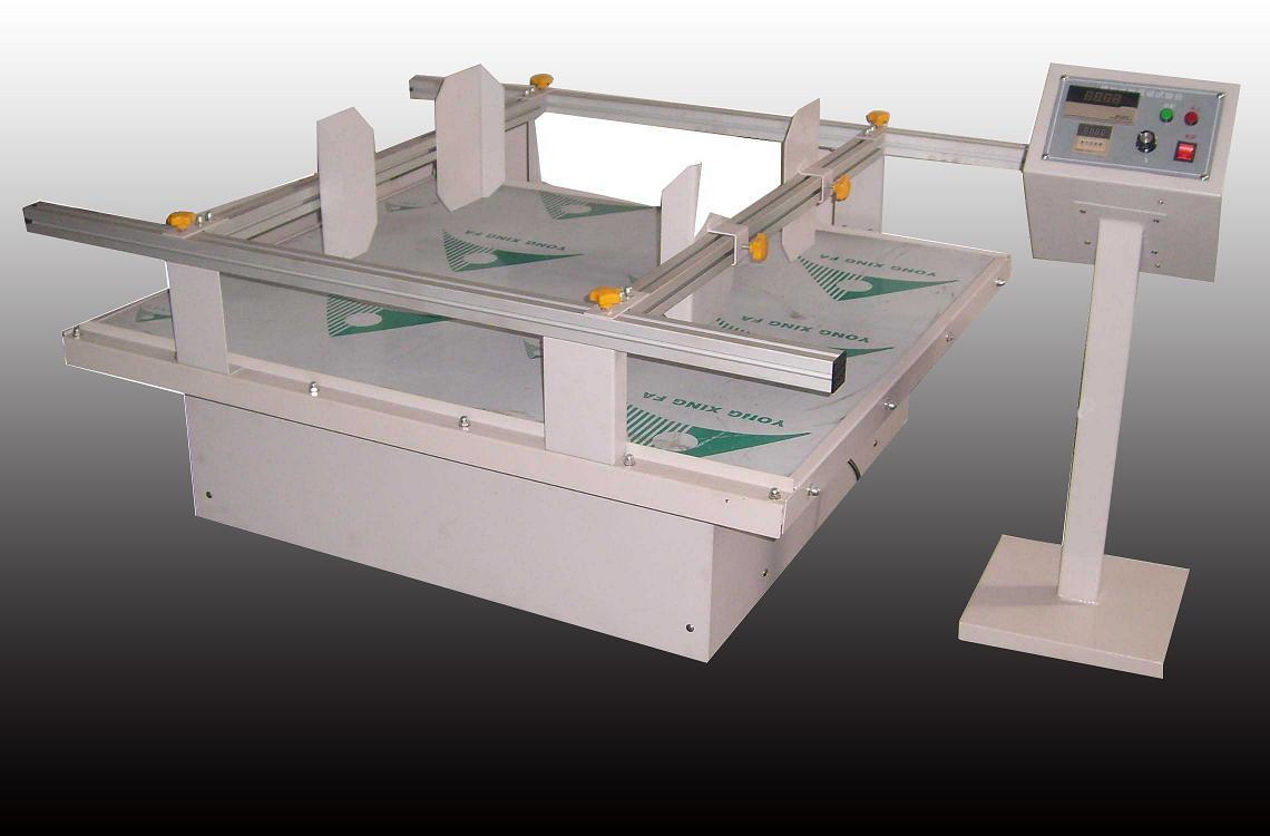 模拟汽车运输电磁式振动试验机