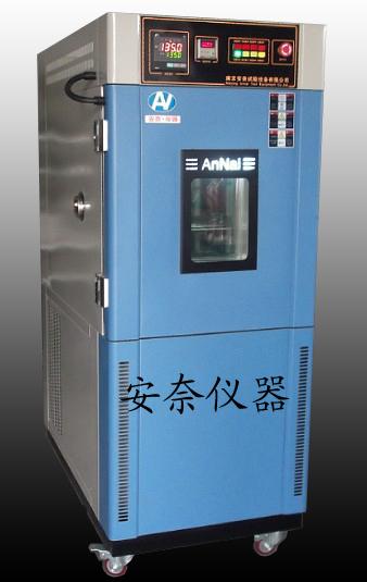 南京小型高低温bob体育官网客户端